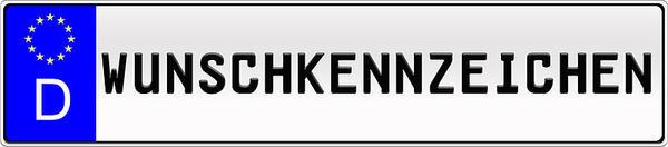 Externer Link: Kennzeichenreservierung - Hinweise zur Reservierung